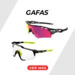 GAFAS-OAKLEY-banner-accesorios-389X392